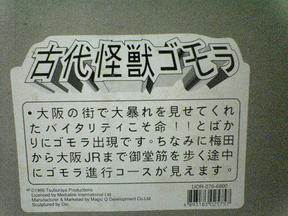 DSC00626.JPG