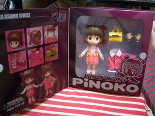 pinoko3.JPG