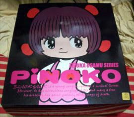 pinoko4.JPG
