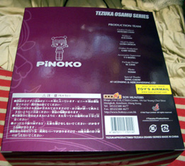 pinoko5.JPG
